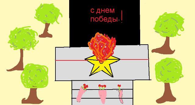 """Чехмаев Денис 5""""В"""""""