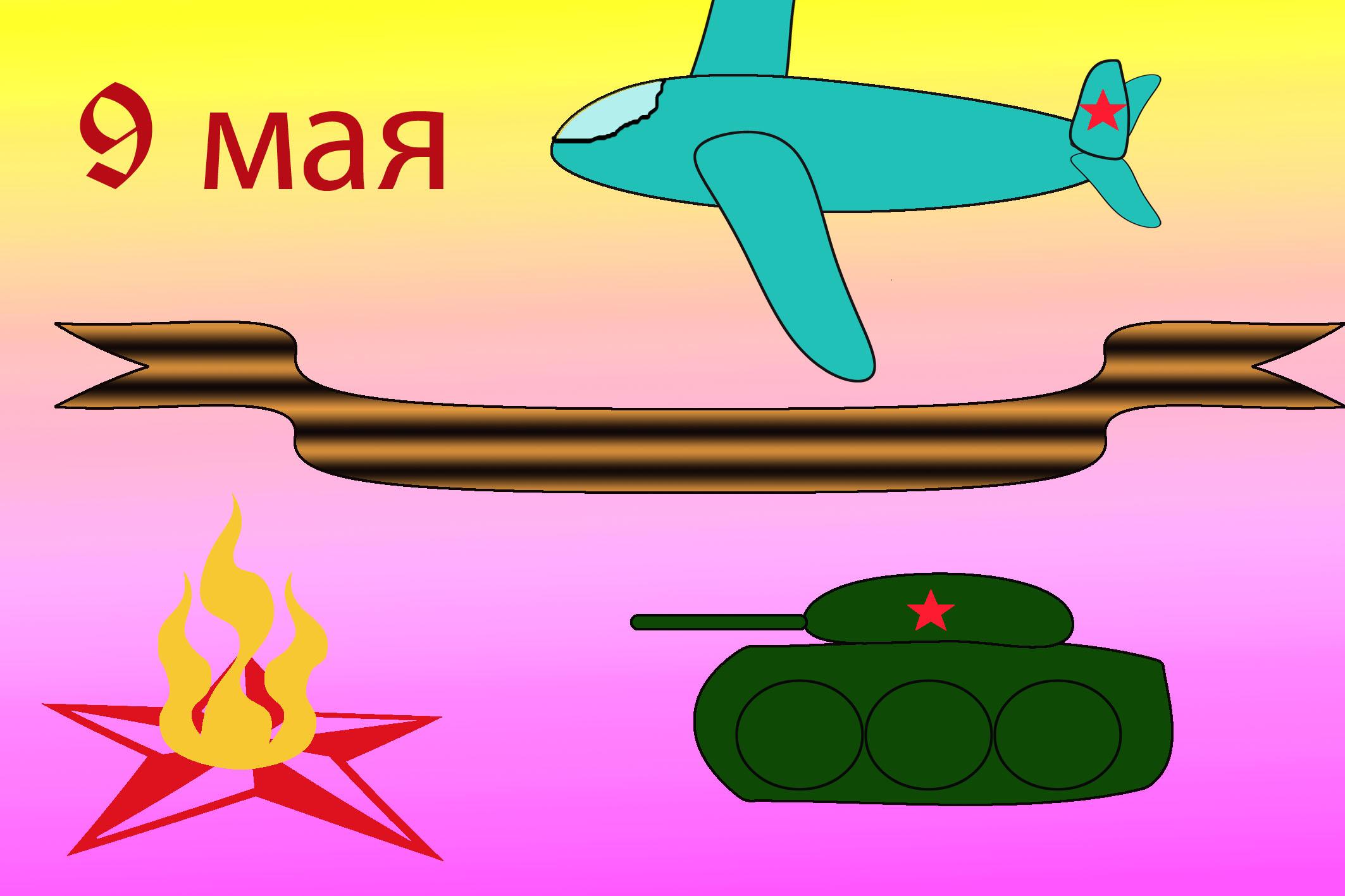 """Пономаренко Полина 3 """"В"""""""