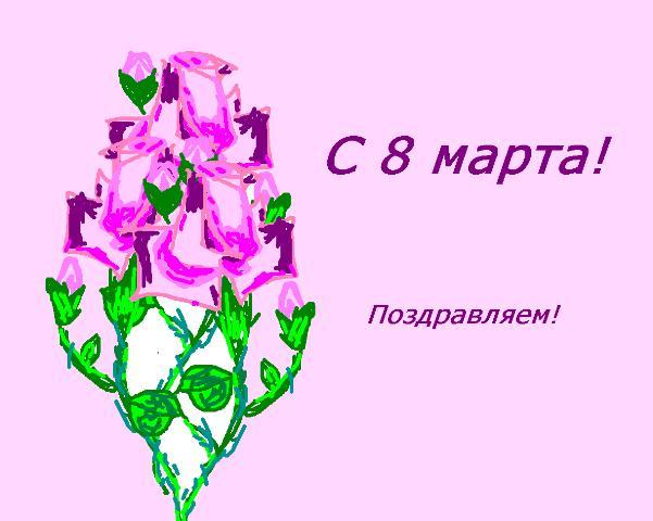 """""""Розы"""" Шакирова Рита 4Б класс"""