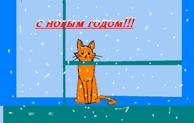 """Гречишкина Е., Амерханова А., 8 """"А"""""""